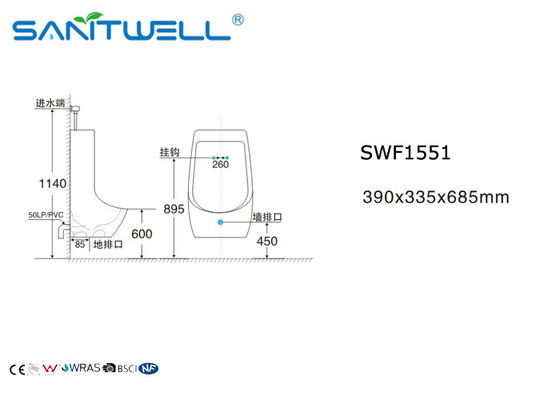 Suhu Tinggi Wall Mounted Urinal Toilet Bowl Untuk Male 390 * 335 * 685 mm